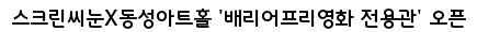 fontS.php?body_no=3304288&pidx=147497782