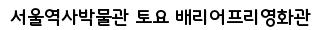 fontS.php?body_no=3368633&pidx=149569748