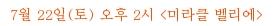 fontS.php?body_no=3368633&pidx=149569753